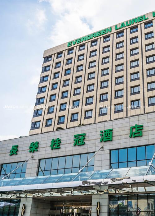 上海浦东长荣酒店
