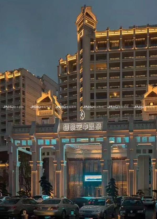 [京·境遇] 百鸟归巢—碧泉酒店